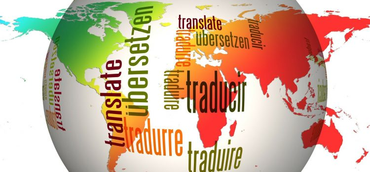 TRIPLE Collaborates with the European Digital Service Infrastructure eTranslation