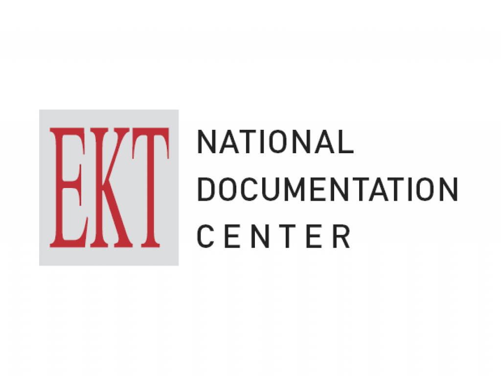 TRIPLE partner logo - National Documentation Centre (EKT)